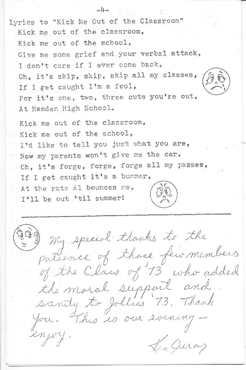 gary come home lyrics